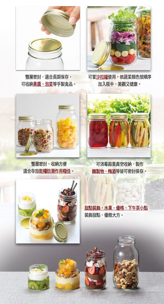 【ADERIA】日本進口多功能雙蓋密封玻璃瓶/果醬罐450ml
