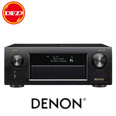 DENON 天龍 AVR-X6400H 頂級11.2聲道AV環繞擴大機 3D音頻解碼 杜比Atmos DTS:X Auro-3D 公司貨