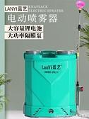 農用高壓多功能鋰電池背負式智慧充電農藥噴壺打藥機電動噴霧器 全館新品85折