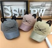 親子網帽棒球帽兒童透氣太陽帽夏天遮陽帽