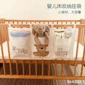 嬰兒床收納袋 純棉嬰兒床收納袋掛袋寶寶床頭尿布尿片尿不濕紙尿褲儲物 CP4805【甜心小妮童裝】