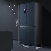 電冰箱 FEEL系列十字對開一級變頻母嬰冰箱(聖誕新品)