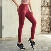 運動健身褲瑜伽高腰長褲女速幹緊身彈力裸感外穿運動跑步健身舞蹈訓練褲【全館免運】