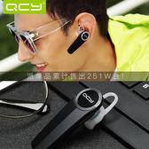 藍芽耳機 掛耳式手機通用型開車迷你超小 無線跑步運動耳塞 雙11搶鮮購