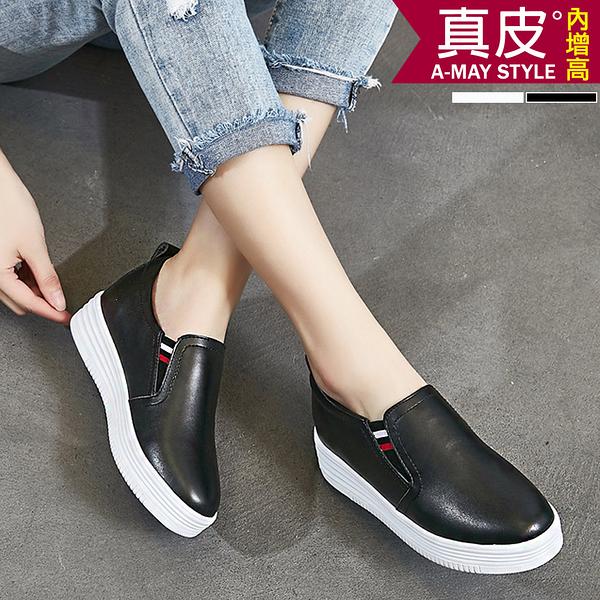 懶人鞋-內增高真皮厚底休閒小白鞋