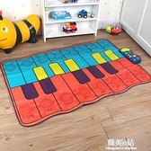 B.toys鋼琴跳舞毯兒童遊戲墊寶寶健身音樂地墊親子互動玩具ATF 韓美e站