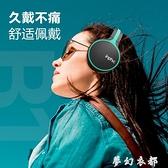 英菲克B1耳機頭戴式藍芽無線手機版電腦降噪可愛粉色男女生潮韓版 夢幻衣都