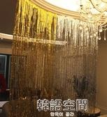 生日派對裝扮用品閃閃雨絲簾氣球周歲百天背景裝飾婚房裝流蘇2米