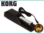 【小麥老師 樂器館】KORG DS-1H Keyboard Pedals 延音踏板 DS 1H 電鋼琴 電子琴