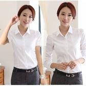 2018夏季白襯衫女韓版長袖職業裝百搭修身女士白色襯衣短袖工作服『韓女王』