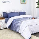 《DUYAN竹漾》天絲雙人加大床包被套四件組- 現代時尚