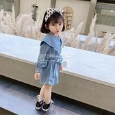 童裝女童牛仔洋裝洋氣春秋時尚韓版小童女寶寶秋裝公主長袖裙子 設計師生活百貨