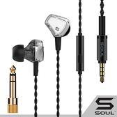 SOUL IMPACT2 圈鐵混合雙單元高清入耳式耳機