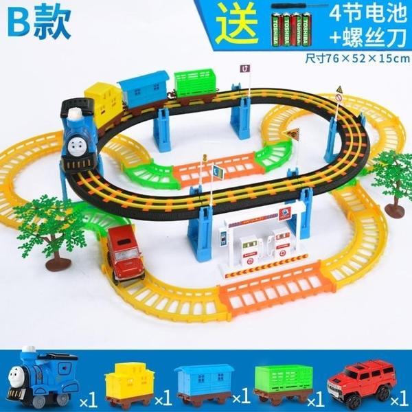 小火車頭套裝電動多層軌道車小汽車兒童玩具男孩3-4-5-6歲【快速出貨】