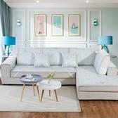 沙發墊 夏季沙發墊布藝現代簡約涼席涼墊冰絲藤席坐墊沙發套罩全包萬能套 萬寶屋