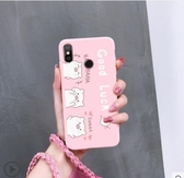 小米8手機殼青春版6x女款小米9硅膠紅米note7軟殼8se超薄mix2s全包pro情侶mix2/3新款ins