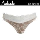 Aubade-吸引力M印花蕾絲丁褲(牙白)BA