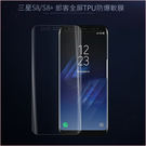 三星 Galaxy S8 S8 Plus...