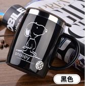 辦公室水杯304不銹鋼創意馬克杯兒童茶杯帶蓋勺咖啡杯杯子【全館免運熱銷超夯】