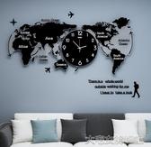 掛鐘創意鐘表掛鐘客廳現代簡約藝術時尚裝飾北歐世界地圖個性家用 大宅女韓國館YJT