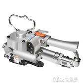 捆扎機 悅聯 A19手提式熱熔氣動免扣式手持式塑鋼帶打包機全自動捆扎機YXS 【快速出貨】
