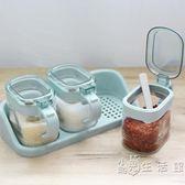 調料盒套裝家用玻璃調味罐套裝調味瓶鹽罐糖罐調料罐套裝廚房用品