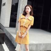 超殺29折 韓系小香風翻領氣質素色半身裙套裝短袖裙裝