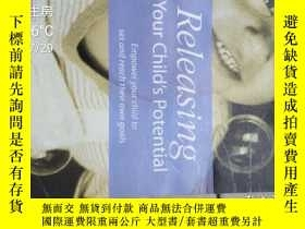 二手書博民逛書店releasing罕見your child s potentia