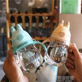 兒童吸管水杯防摔幼兒園可愛卡通家用寶寶喝水杯子帶吸管杯學飲杯『潮流世家』