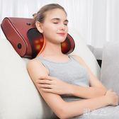 智慧頸椎按摩器肩腰背部多功能電動揉捏推拿磁療車家兩用枕頭 KB6863 【野之旅】