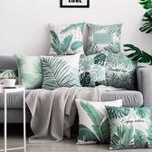 抱枕 ins田園植物靠墊清新葉子北歐美式抱枕原創設計沙發靠背飄窗靠枕 都市韓衣
