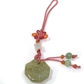 緬甸玉八卦與圓珠吊飾