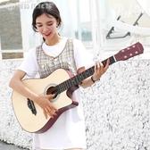 38寸民謠吉他初學者男女學生練習木吉它通用入門新手jita樂器 YJT 【創時代3c館】