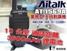 《飛翔無線》Aitalk AT-1569...