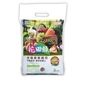 花田綠地花果蔬菜通用有機認證培養土6L