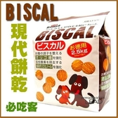 *WANG*現代餅乾必吃客biscal 消臭餅乾900克