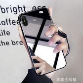 網紅蘋果手機殼鏡面個性女款iPhone8xs創意軟殼8plus-享家生活館