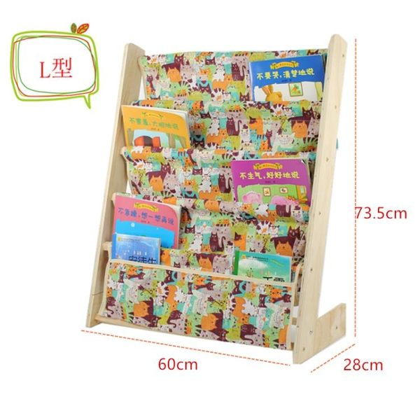 寶寶書架兒童書架卡通繪本幼兒園實木圖書架小孩簡易書櫃收納ins 9號潮人館