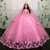 芭芘比娃娃套裝禮盒超大仿真婚紗娃娃女孩公主玩具洋娃娃生日新年禮物【1件免運】