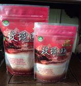 買大送小 隆一 喜馬拉雅山玫瑰鹽(細鹽) 350g/包 售完為止 限時特惠