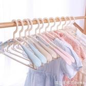 兒童衣架無痕衣掛小衣架防滑嬰兒衣服晾衣架塑料家用小孩寶寶衣撐 NMS漾美眉韓衣