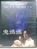 挖寶二手片-P17-197-正版DVD-電影【時間殺人】-2008費城影展觀眾票選最佳影片(直購價)