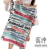 EASON SHOP(GW5468)實拍純棉滿版塗鴉印花長版OVERSIZE短袖T恤裙連身裙女上衣服寬鬆內搭閨蜜裝棉T恤