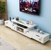 電視櫃茶幾組合桌現代簡約客廳家用北歐簡易小戶型實木色電視機櫃QM 依凡卡時尚