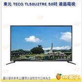 不含視訊盒 只配送 不含安裝 東元 TECO TL50U2TRE 50吋 液晶顯示器 真4K