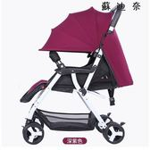 嬰兒推車夏季輕便攜可坐可躺寶寶傘車