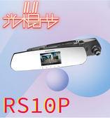 【雙11購物慶85折】曼哈頓 MANHATTAN RS10P 4K UHD 2160P 高畫質 後視鏡 行車紀錄器