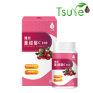 【日濢Tsuie】蔓越莓C100(30錠/盒)
