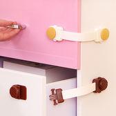 ♚MY COLOR♚餅乾造型櫃門抽屜安全鎖 兒童 防護 冰箱 櫥櫃 鎖扣 防夾 掉落 保護【N90-1】