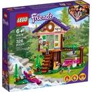 樂高積木 LEGO《 LT41679 》Friends 姊妹淘系列 - 森林之家 / JOYBUS玩具百貨